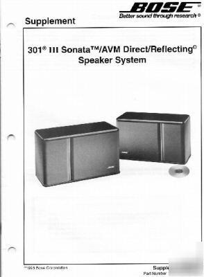 bose service manual 301 sonata series iii avm speaker rh dubuque forsale com bose 301 series iii specs bose 301 series ii specs