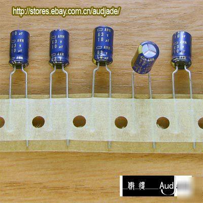 200pcs 10uf 63v Nippon Chemi Con Avh Audio Capacitors